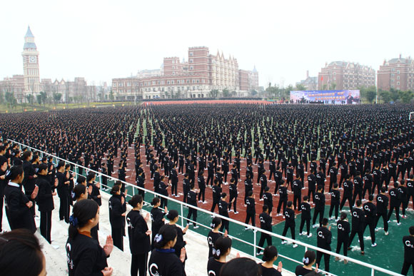 Largest Wing Chun display 1