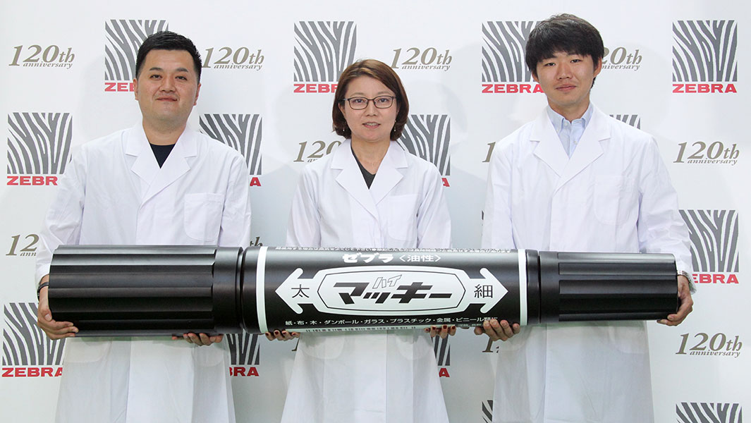 World's largest marker pen is unveiled by Japanese stationary brand, Zebra