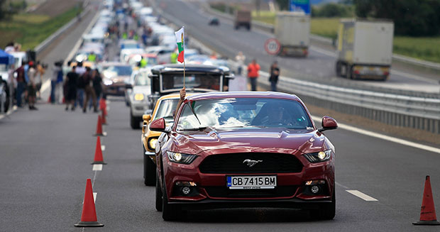 Largest parade of Ford cars Bulgaria attempt