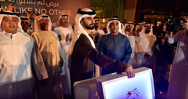 Mansoor bin Mohammed starts largest water screen projection