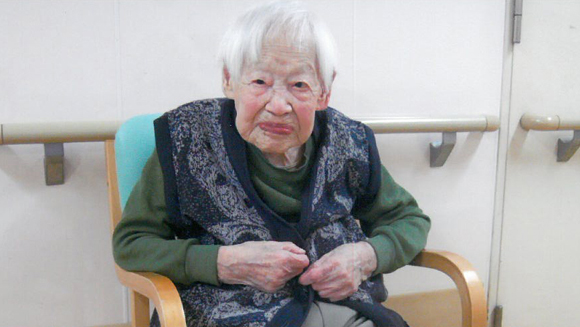 Happy Birthday Misao Okawa! World's oldest living person celebrates at 117 years old