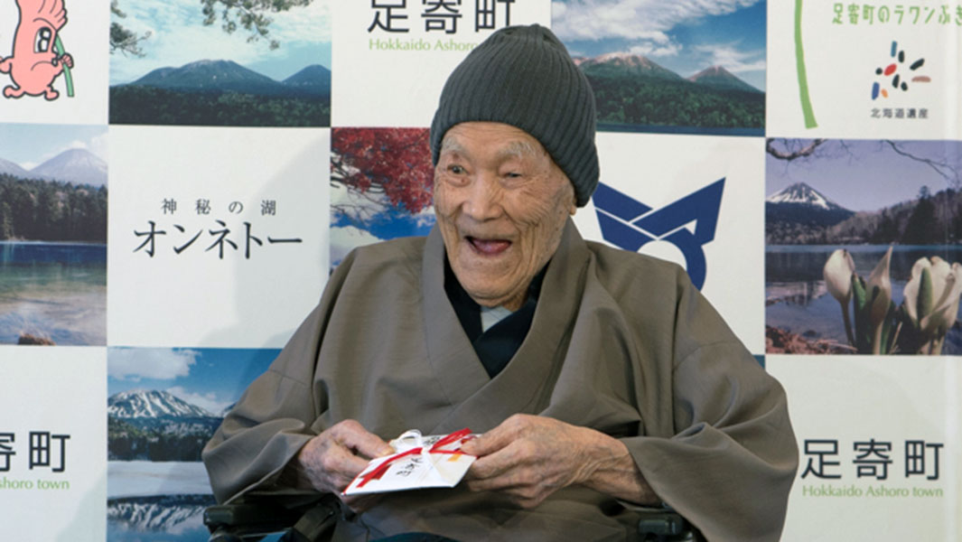 Japan's Masazo Nonaka confirmed as world's oldest living man aged 112