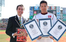Japanese pitching phenom Masahiro Tanaka receives three Guinness World Records titles