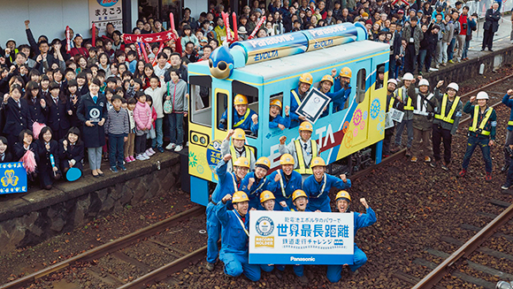 Panasonic Evolta battery smashes another record after powering train journey in Japan