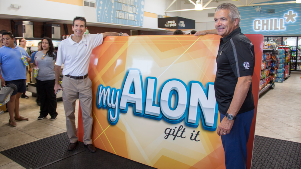 ALON creates the world's largest gift card