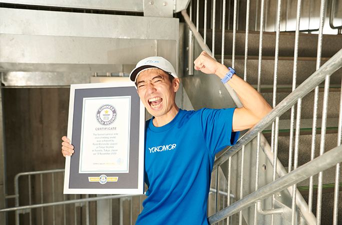 fastest stair climb record holder with certificate