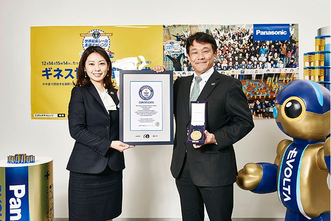 Panasonic Guinness World Records Certificate Presentation