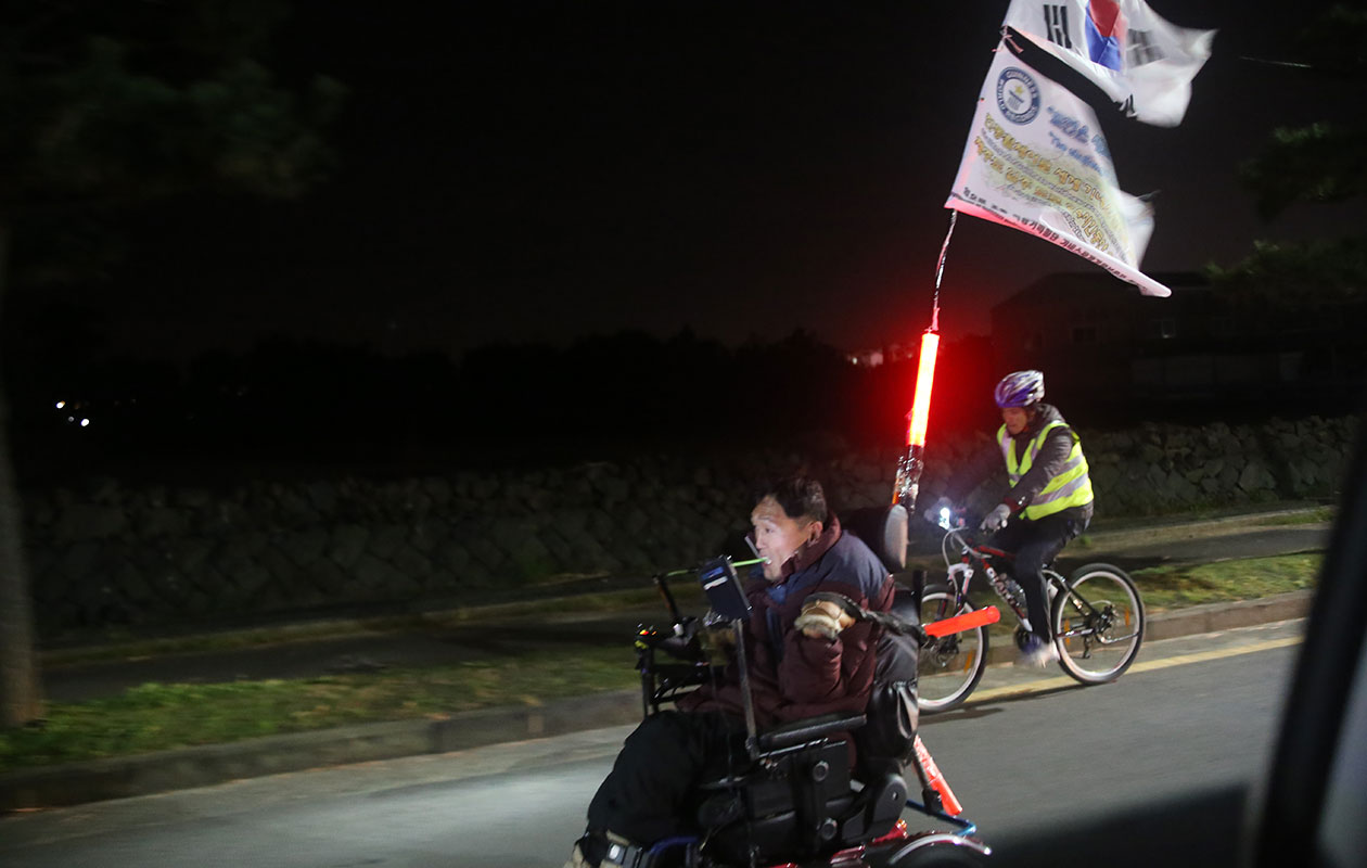 Greatest distance in 24 hours by mouth controlled motorised wheelchair